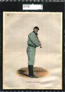 1912 S81 Helmar Silk Ty Cobb SGC 70 EX+